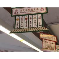 【香港☆LUCULLUS】龍島港式茶餐廳風味クッキー/Cha Chaan Teng Cookie  2種類