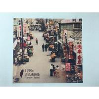 【台灣☆白羊創意】<印花萬用布> 台北舊街景 / 眼鏡・手機などなどに