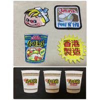 【香港☆NISSINワッペン】出前一丁・合味道CUP NOODLES / 4種類・日清食品
