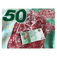 【香港☆毛巾・towel】 50HKD札 大判バスタオル / 肌ざわり良いです