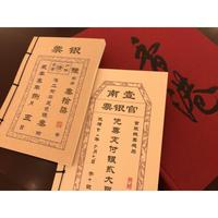 【香港☆筆記本】 シブい帳面 / NOTE BOOK 2種類