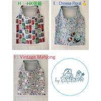 <予約商品>☆Handmade☆【香港 ☆ Bymamalaterre】NEW<3種類>環保袋☆萌える香港☆Foldable Shopping Bag 211014