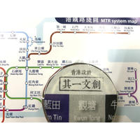 Kwun Tong line☆觀塘綫【其一文創 / 香港設計】 マスキングテープ3220
