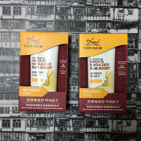 【香港☆TIGER BALM】「特強」<RUB> NECK & SHOULDER / NON-GREASY