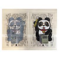 【香港☆G.O.D.】A4 file LUCKY PANDA  /  OTOKU!!  2面違ったアートです