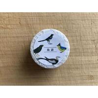 【台灣☆紙膠帶】鳥語 / マスキングテープ