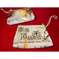 ☆Handmade☆【頂級香米】 泰國Fragrant Riceポーチ No.20096  /  裏面はきらびやかな泰國です