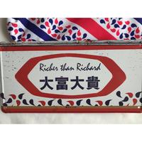 【香港☆鐵皮工作室】「大富大貴」縁起の良い四文字  /  家居用品・飾品 ブリキの看板
