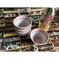 【香港☆中国景徳鎮】手書き1970年代 龍(紅)茶杯  /  綺麗な蛍焼きNo.19603