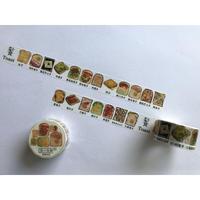Toast☆食多士【其一文創 / 香港設計】 マスキングテープ825