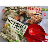 ☆Handmade☆【香港☆韓式】 2種類の餃子のポーチ・化粧袋 No.20098  /  HONG KONGで販売中の食品