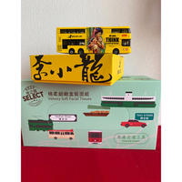 【香港☆TINY】城市 合金車仔ー九巴前衛富豪 B8L  /  李小龍 (黄) 80th anniversary