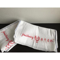 【香港☆家居用品】特惠牌祝君早安毛巾 / 新字面巾・長~いFaceTowel