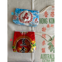 ☆Handmade☆【香港☆頂上香米】泰國茉莉香米などのポーチ No.20099  /  印象的な米袋です