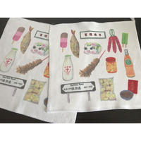 【香港☆毛巾】☆NEW☆香港柄いろいろのハンドタオル / 敷物にしてもOK