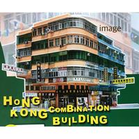 【香港☆組合香港屋】Miniature 1:76 SCALE /  美珠蓮茶餐廳  HONG KONG COMBINATION BUILDING <BC-97606>