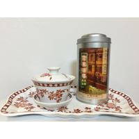 【香港☆粵東磁廠】「Coral crest」蓋付茶杯・ティーカップ  / Yuet Tung China Works