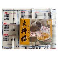【香港☆大排檔】<小>3in1(3合1)「奶茶」  / 更香・更濃・更滑 10袋/1BOX