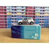 【香港☆TINY】城市12合金車仔   /  Mini Cooper Mk1 YAN CHIM KEE  甄沾記 糕雪