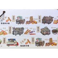 HK food☆車仔檔【其一文創 / 香港設計】 マスキングテープ1525