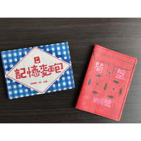 ☆Handmade☆【香港・麵包&信箱】 パスポートケース2種類 /  水洗牛皮紙の風合いも◎