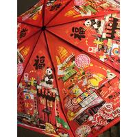 【香港☆Lorette E.Roberts】  紅色とイラストが素敵です!!☆ 三摺遮 / 折りたたみ傘