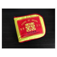 【香港☆G.O.D.】「囍」めでたい!めでたい! ♡ 黄色×紅が目立ちます  /  底有りで便利な環保袋・サブバッグ