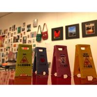 【香港☆CAUTION】「第4弾」Sign Clip+Magnet(4カラー) / 4種類入っています