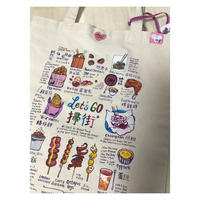 ☆Handmade☆【香港☆Ms.Kitty N.Wong】手書き♡Let's Go 掃街  / 少し大き目美味しいTOTE BAG