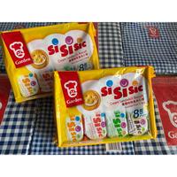 【香港☆ 嘉頓】<味はアソート>時時食夾心餅  / 8包 ・ Cream Sandwich Biscuit