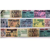 Movie ticket☆戯票【其一文創 / 香港設計】 マスキングテープ525