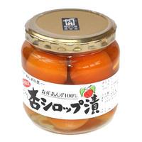 杏シロップ漬 500g