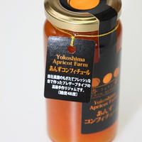 杏コンフィチュール 180g