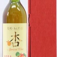 杏ワイン 白