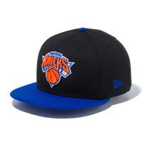 【NEWERA】9FIFTY ニューヨーク・ニックス ブラック × チームカラー ブルーバイザー