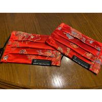 【SKREWZONE】VINTAGE CUSTOM CHINA DRESS MASK