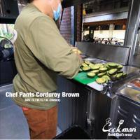 【COOKMAN】シェフパンツ Chef Pants Corduroy Brown