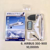 【機種が選べる!】世界のエアラインシリーズ(シンガポール航空)より「6.エアバス 350-900 10,000th」
