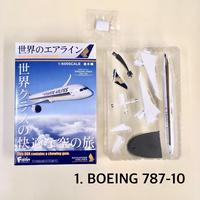 【機種が選べる!】世界のエアラインシリーズ(シンガポール航空)より「1.ボーイング 787-10 ドリームライナー」