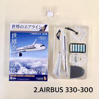 【機種が選べる!】世界のエアラインシリーズ(シンガポール航空)より「2.エアバス 330-300」