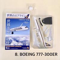 【機種が選べる!】世界のエアラインシリーズ(シンガポール航空)より「8.ボーイング777-300ER」