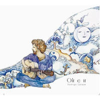 RODRIGO CARAZO / OIR E IR (CD)