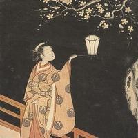 MEITEI 冥丁 / KOMACHI (LP)