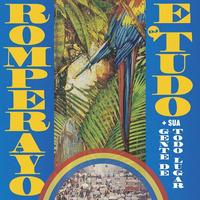 ROMPERAYO E DJ TUDO & SUA GENTE DE TODO LUGAR / RHYTHMIC EMANCIPATION (7inch×2)