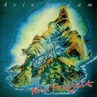 MU-PROJECT / ASIA DREAM (LP)
