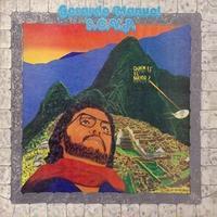 GERARDO MANUEL / GERARDO MANUEL & C.V.P (LP)