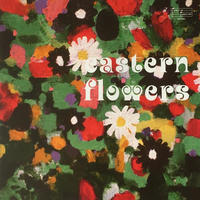 SVEN WUNDER / EASTERN FLOWERS (LP)