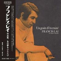 *<11/3発売 レコードの日>VARIOUS - あの夢をふたたび - フランシス・レイ作品集(LP)