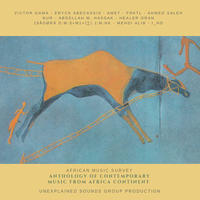 V.A. / ANTHOLOGY OF CONTEMPORARY MUSIC FROM AFRICA CONTINENT (CD)