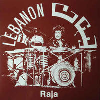 RAJA ZAHR / LEBANON (CD)